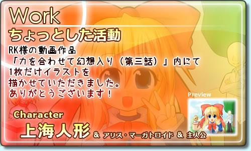 character_design_window003.jpg