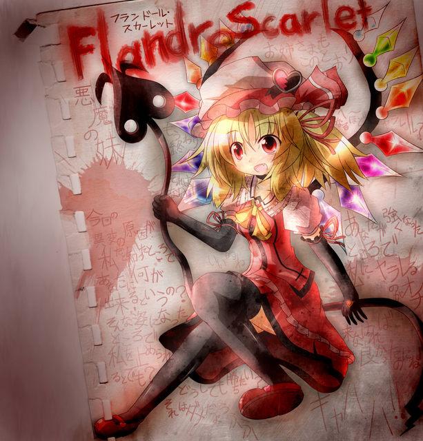 flan-note1.jpg