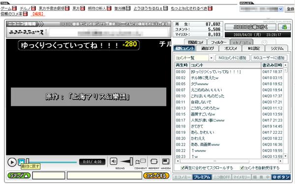 log_data053_lock.png