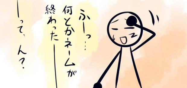 many_story01.jpg