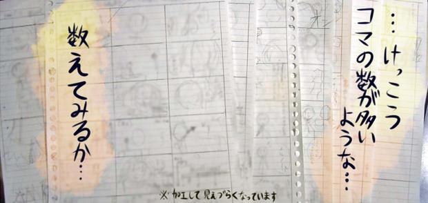many_story02.jpg