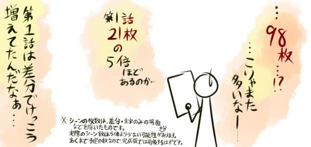 many_story04.jpg