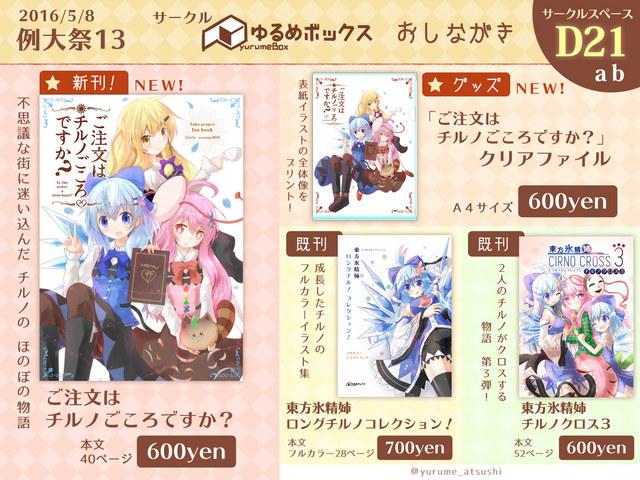 rts13-menu.jpg