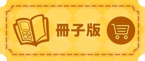 book_cart.png