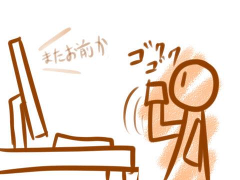 カフェオレ07-2.jpg