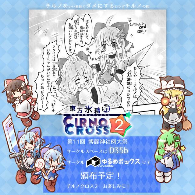 cc2-sample13.jpg