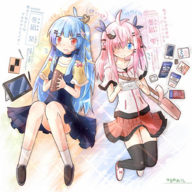 huyunagi-sisters-first.jpg