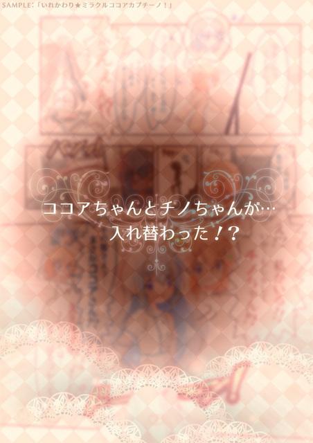 miracle-cc05.jpg