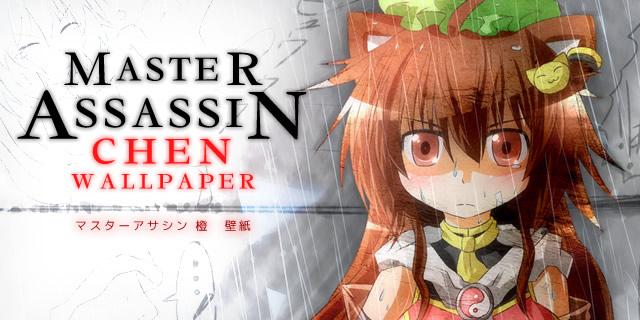 master-assassin-chen